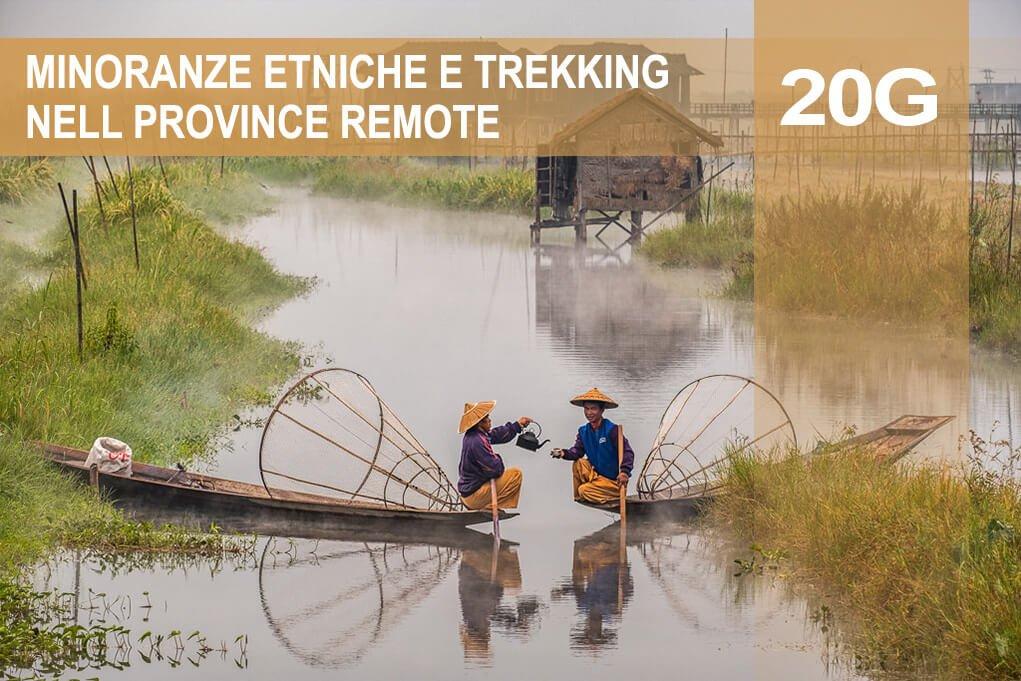 Minoranze-etniche-e-trekking-nelle-province-remote